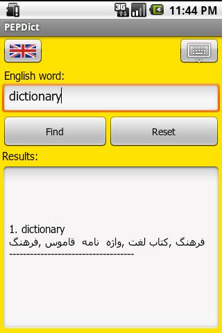 Farsi - English to English Translation