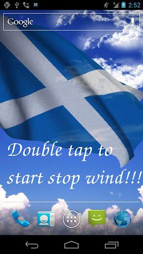 3Dスコットランド国旗国歌のLWP