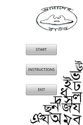 ... Pictures xxxi can find free bangla choti golpo with bangla font