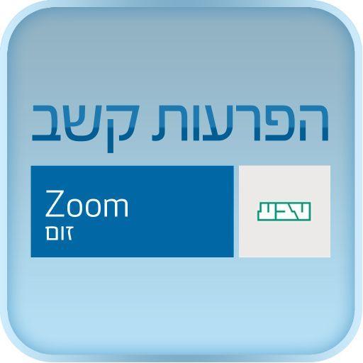 Zoom in quiz 醫療 App LOGO-APP開箱王
