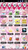 Screenshot of KiraHime JP Sweet Tiara