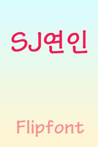 SJLover Korean Flipfont