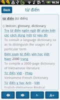 Screenshot of Vietnamese English Dictionary