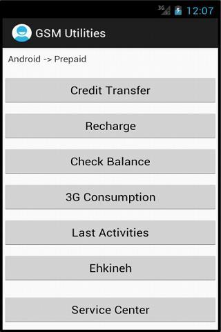 GSM utilities