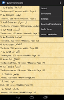 Screenshot of Quran Translations