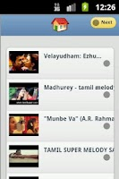 Screenshot of 123TamilSongs
