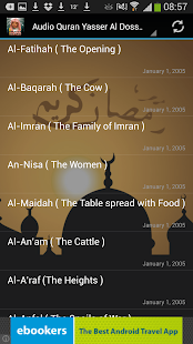 Audio Quran Yasser Al Dossari - screenshot