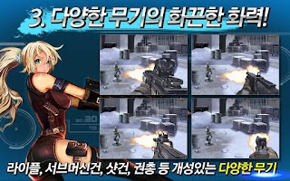 Screenshot of 모두의 탕탕탕 for Kakao