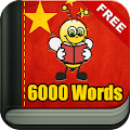 Learn Chinese - 6,000 Words APK for Bluestacks