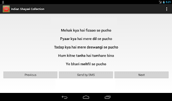 Screenshot of Indian Shayari