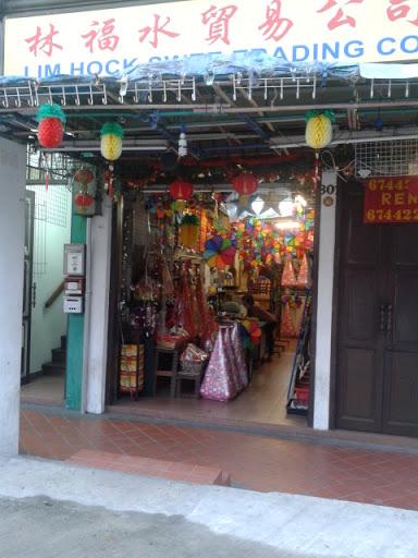 Lim Hock Sweet Trading Co.