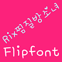 RixJjimjilbangGirl FlipFont icon
