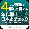 Nihonshi01 icon
