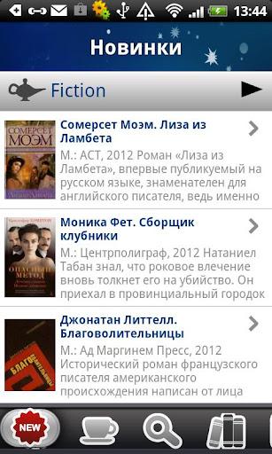 KrupaSPb.ru