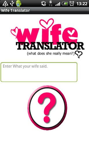 Wife Translator