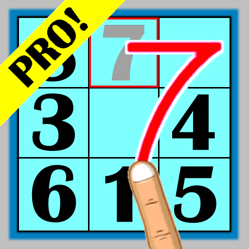 Handwriting Number Place Pro 解謎 App LOGO-APP試玩