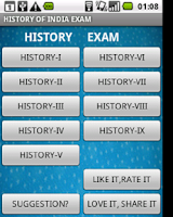 Screenshot of History Exam: India Kingdom