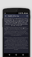 Screenshot of Muslim Athan Pro - Quran Azan