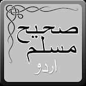 Download Sahih Muslim Urdu eBook APK