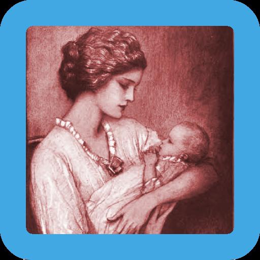 生活の赤ちゃんの名前 LOGO-記事Game