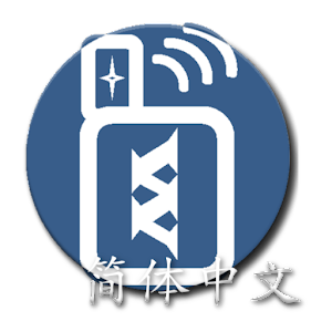 Chinese Wikipedia Offline