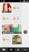Screenshot of 淘宝有爱