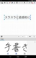 Screenshot of mazec3(手書きによるカンタン日本語入力)[体験版]