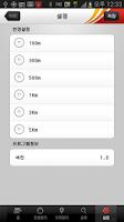 Screenshot of 우체국찾기