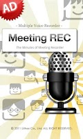 Screenshot of Meeting REC AD