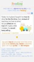 Screenshot of 스퉁스(stoongs) 영어회화 - I can talk