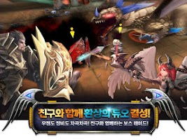 Screenshot of 가디언스 리그 for Kakao