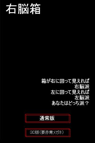 街機三國 - 奇米娛樂平臺 - 奇米娛樂平台