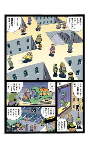 Salvo :4 by Katsuya Saito