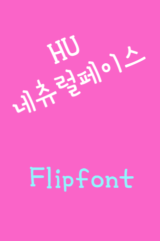 HUNatural™ Korean Flipfont