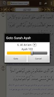 Download Al Quran Audio + Urdu Terjma APK