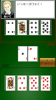 Screenshot of カジノでフォイ!【トランプゲームスピードでフォイ!】