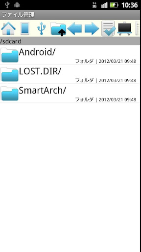 ファイル管理