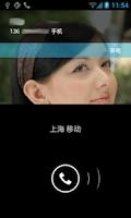 Screenshot of QC 归属地