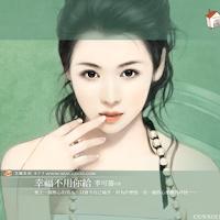 Screenshot of Thuan phuc co ve be nho - FULL