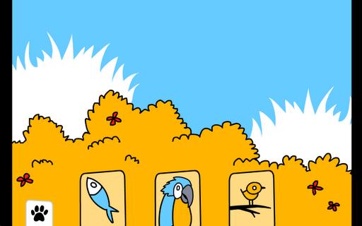 Pim & Pom op Safari - screenshot