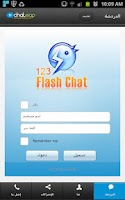 Screenshot of ChatSap