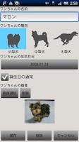 Screenshot of Dogs Birthday