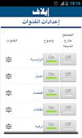 Screenshot of Elaph - إيلاف