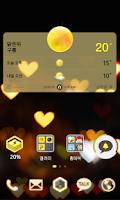 Screenshot of 로맨틱 카카오홈 테마