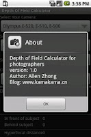 Screenshot of Depth Of Field Calculator