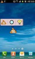 Screenshot of 배터리 위젯 플러스