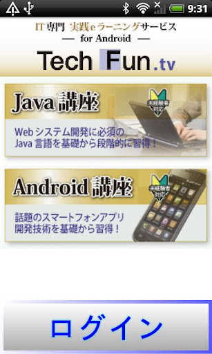 Download - Titanium Backup + PRO Key Root - Eu Sou Android