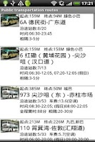 Screenshot of Hong Kong Explorer -Bus search