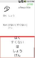 Screenshot of NyanKana: Kanji Phase 2