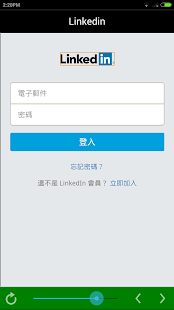 Social Site Integration (Paid) - screenshot